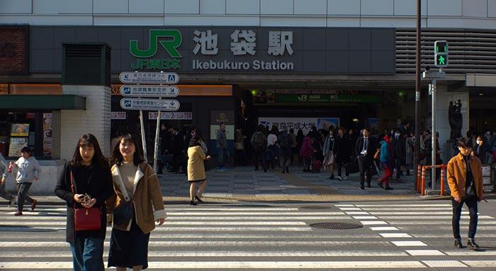 Da Nagoya a Tokyo in Autobus
