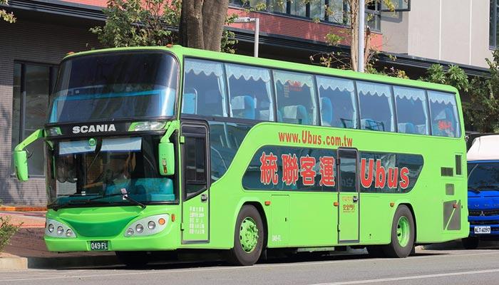 Da Taipei a Taichung in Autobus
