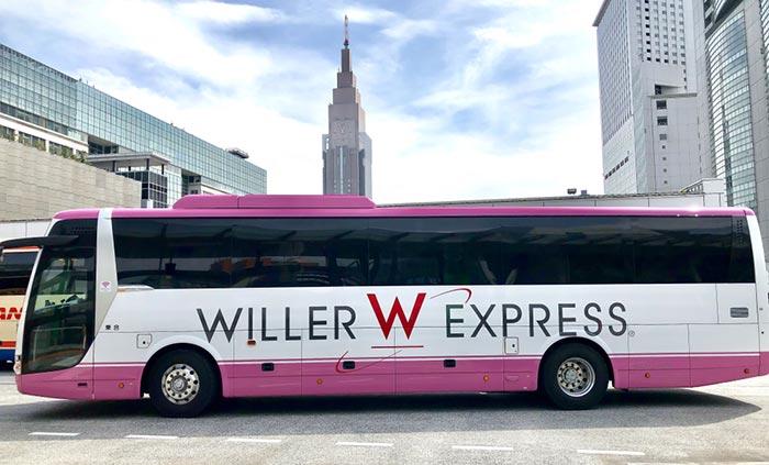 Dove Acquistare i Biglietti per i Viaggi in Autobus in Giappone